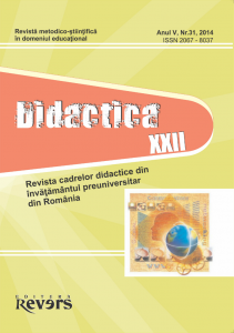 DidacticaXXII